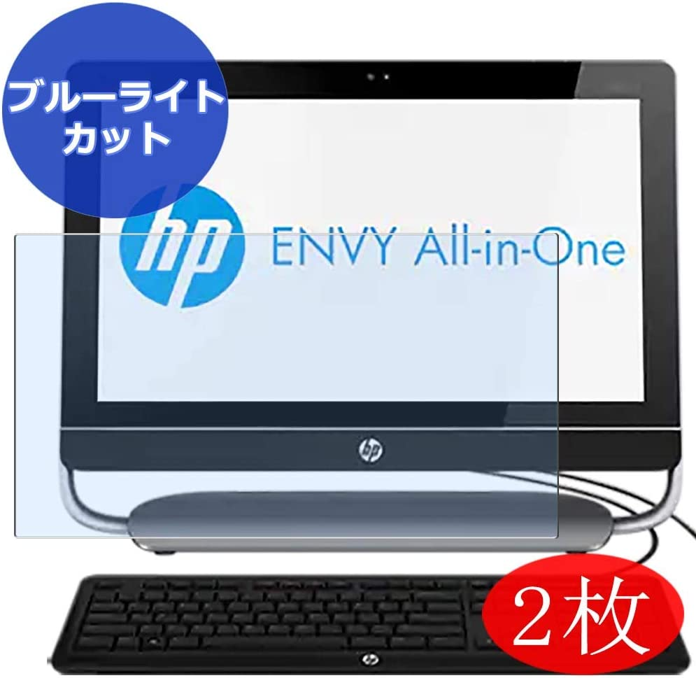 【2 Pack】 Synvy Anti Blue Light Screen Protector for HP Envy 23-c200 All-in-One AIO / c260jp 23