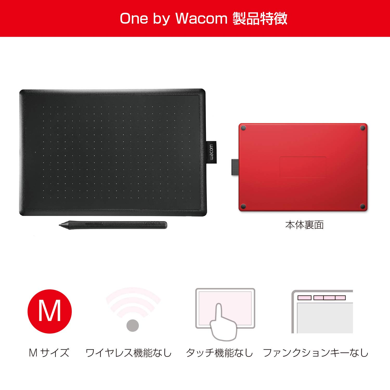 Wacom One by CTL-672/K0-CX Medium 8 5-inch x 5 3-inch Graphic Tablet  (Red/Black)