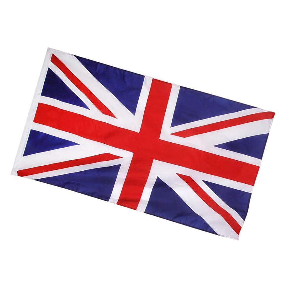 競合他社選手永遠にマザーランド日の丸 国旗セット [ A ] (高級テトロン製国旗 70×105cm 日本製品)