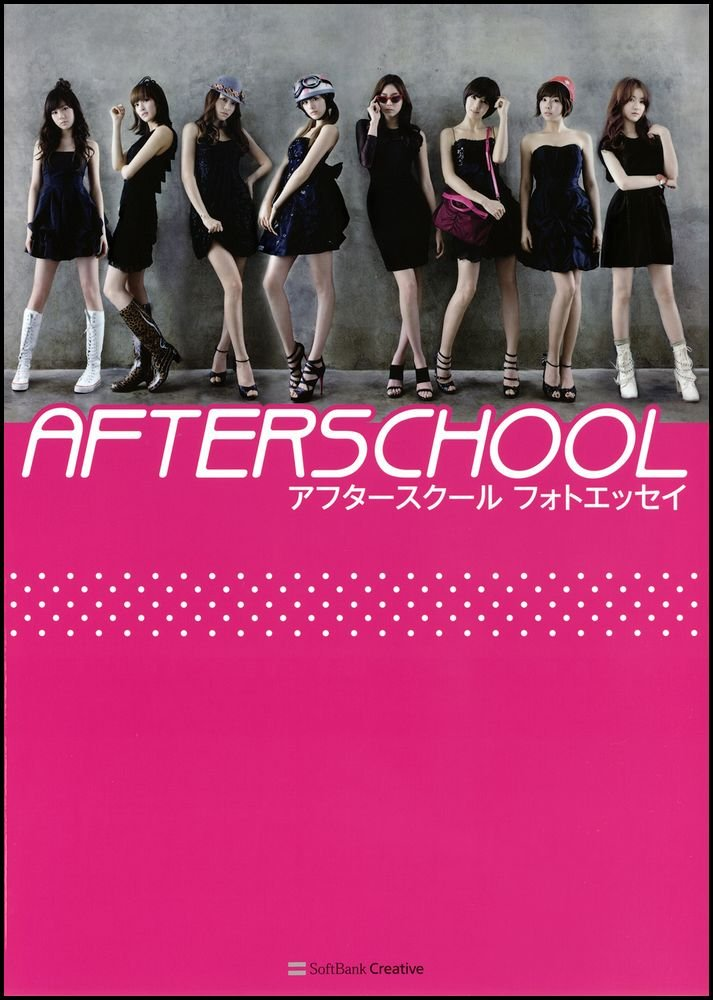 Afterschool After School Photo Essay [Large Book] pdf epub