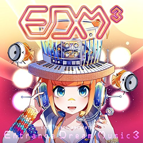 EXIT TUNES PRESENTS Entrance Dream Music3の商品画像