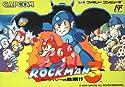 ロックマン3の商品画像