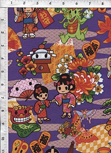"P&B Textile ""Tomodachi"" Purple Cartoon Asian Kids Sushi Fabric -  P & B Textiles"