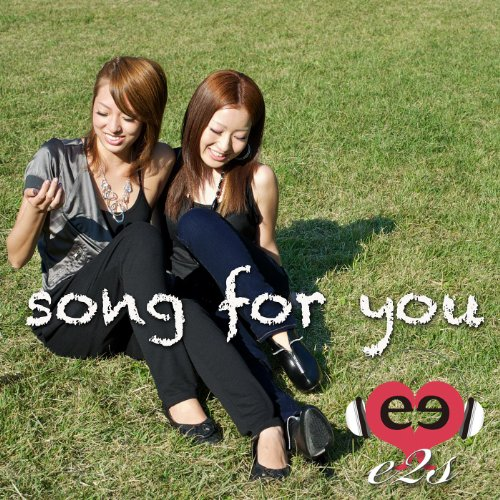song for you, used for sale  Delivered anywhere in USA