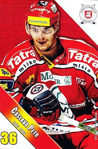 fan products of (CI) Petr Caslava Hockey Card 2005-06 Czech HC Pardubice Postcards 3 Petr Caslava
