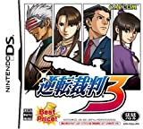 Gyakuten Saiban 3 (Best Price) / Phoenix Wright: Ace Attorney Trials and Tribulations [Japan Import]