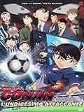 detective conan - l'undicesimo attaccante dvd Italian Import by animazione