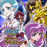 Saint Seiya - Omega O.S.T. Vol.2 [Japan CD] COCX-37756