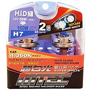 Mtec H7 - Bombillas halógenas para coche (2 unidades, 55 W)
