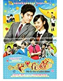 Let's Go Watch Meteor Shower - Meteor Shower Season 1 - Chinese Series - Chinese Subtitle