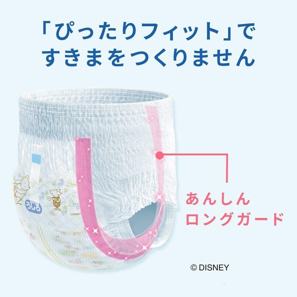 9-14 kg ////японские трусики Moony Natural PL 9-14 kg Japon/és de Pull Up pa/ñales Moony Natural PL ////Japanese de Pull Up diapers Moony Natural PL 9-14 kg