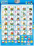 9Snail Kids Russian Characters Sound Wall Chart Lanuage ABC Alphabet Number Flipchart Flip Chart , Early Learning & Education Machines