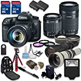 Canon EOS 7D Mark II DSLR Camera Bundle with Canon EF-S 18-55mm f/3.5-5.6 IS STM Lens + Canon EF-S 55-250mm f/4-5.6 IS STM Lens + 500mm f/8 Preset Lens + 650-1300mm f/8-16 Lens - International Model