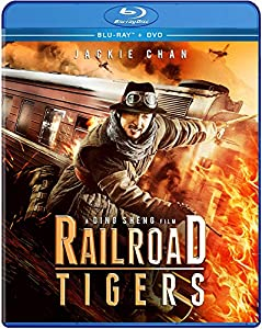 Cover Image for 'Railroad Tigers [Blu-ray + DVD]'
