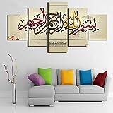 FJLOVE Foto Auf Leinwand Islam Kalligraphie Aus Dem Koran 5 Teilig Bilder Auf Wandbild Modern Kunstdruck Wanddekoration Bild Canvas,Frameless+B,150X80cm(Large)
