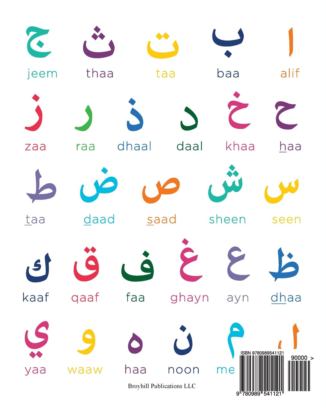 Arabic Alphabet Notebook: Wide-Ruled, 75 Sheets/150 Pages, 8 x 10 ...