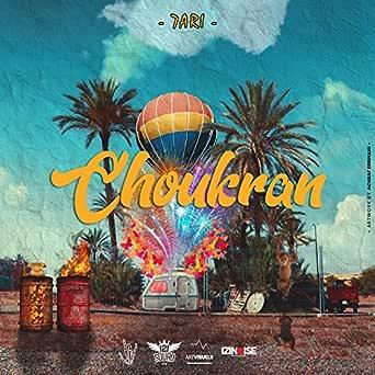 MUSIC GRATUIT CHOUKRAN TÉLÉCHARGER 7ARI