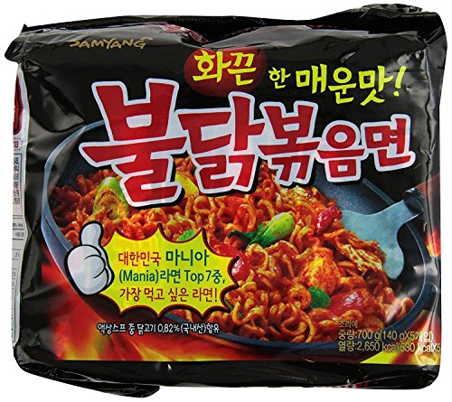 Price comparison product image New Samyang Ramen nBypJW Spicy Chicken Roasted Noodles,  4.93 oz,  Pack of 15