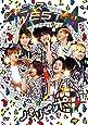 ジャニーズWEST 1st Tour パリピポ(通常仕様) [DVD]
