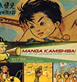 img - for Manga Kamishibai: The Art of Japanese Paper Theater book / textbook / text book