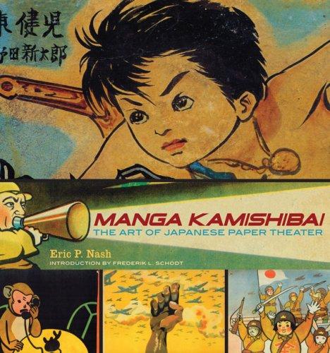 Manga Kamishibai: The Art of Japanese Paper Theater