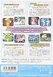 Vol. 3-Keroro Gunso Selection