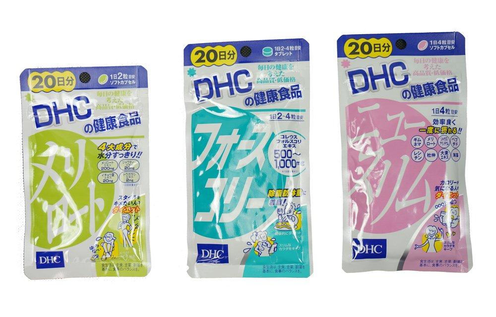 DHC 20 Days 1.41 oz -Melilot + Days 2.11 oz -Force Collie + Days 2.82 oz -New Slim