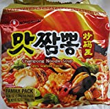 Nongshim Champong Noodle Soup, Spicy Seafood Flavor, 4.58 Ounce (Pack of 4)