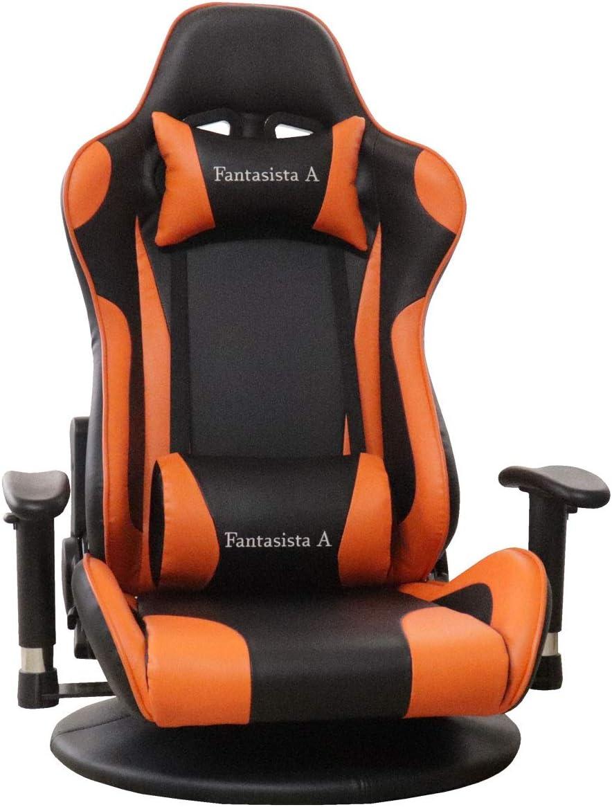 Fantasista A『ゲーミング座椅子(SPDK-8165)』