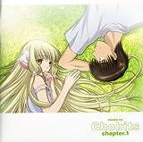 Chobits Drama CD by Japanimation (2002-08-21)