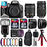 Holiday Saving Bundle for D3300 DSLR Camera + Tamron 70-300mm Di LD Lens + AF-P 18-55mm + Flash with LCD Display + 6PC Graduated Color Filter Set + 2yr Extended Warranty - International Version