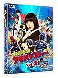 Sci-Fi Live Action - Hikounin Sentai Akiba Ranger Vol.2 [Japan DVD] BCBS-4399