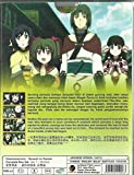 UTAWARERUMONO : ITSUWARI NO KAMEN - COMPLETE TV SERIES DVD BOX SET ( 1-25 EPISODES )