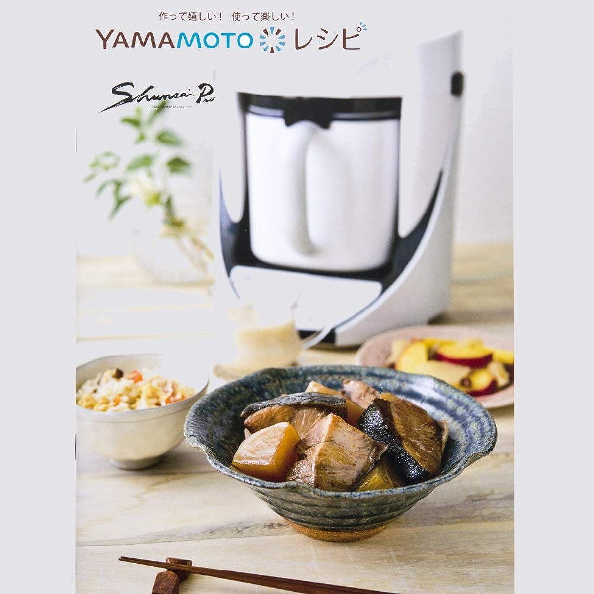 育成合理的アイザックコイズミ スープメーカー レッドVitalie(ビタリエ) KSM-1000/R