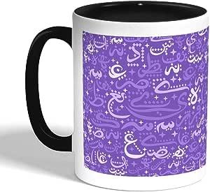 كوب سيراميك للقهوة بتصميم احرف عربية ملونة، اسود
