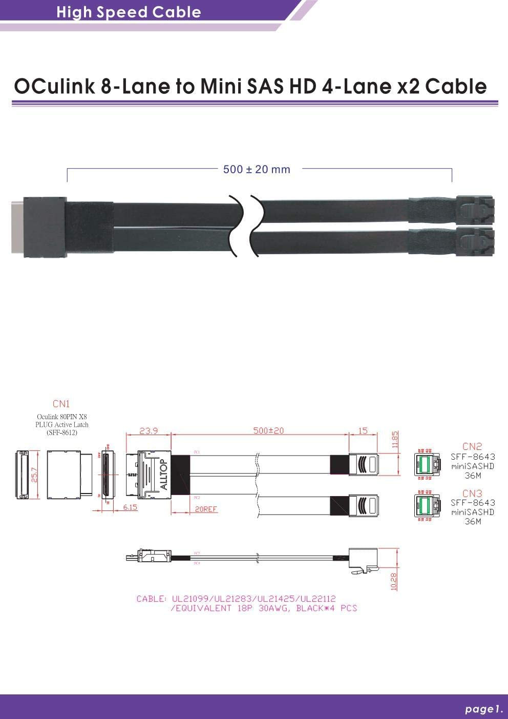 OCulink 8-Lane to Mini SAS HD 4-Lane x2 Cable OCulink 8-Lane to Mini SAS HD 4-Lane x2 Cable