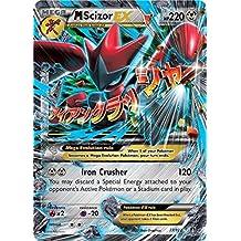 Pokemon BREAKpoint Single: Mega Scizor EX 77/122 Ultra Rare
