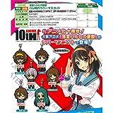 BANDAI Haruhi Suzumiya Manga Rubber Mascot Phone Strap ~2.5