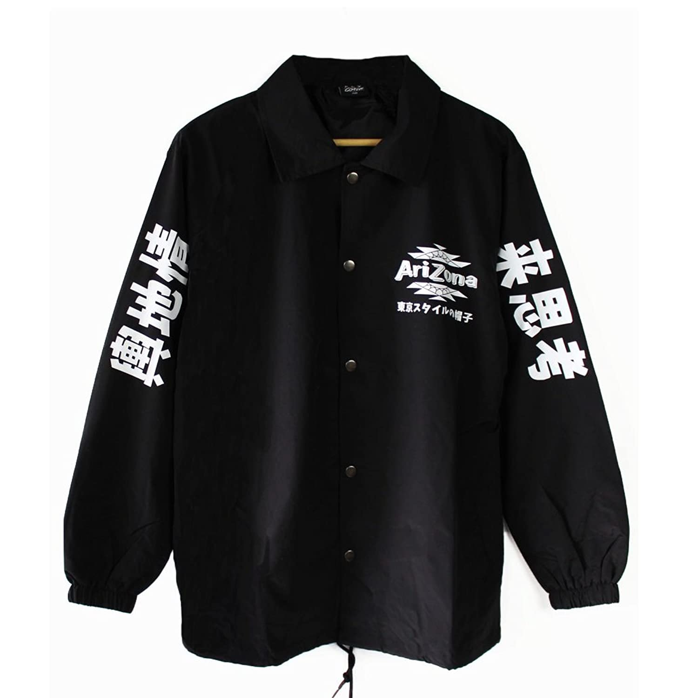 Nike jacket in chinese - Nike Jacket In Chinese 40
