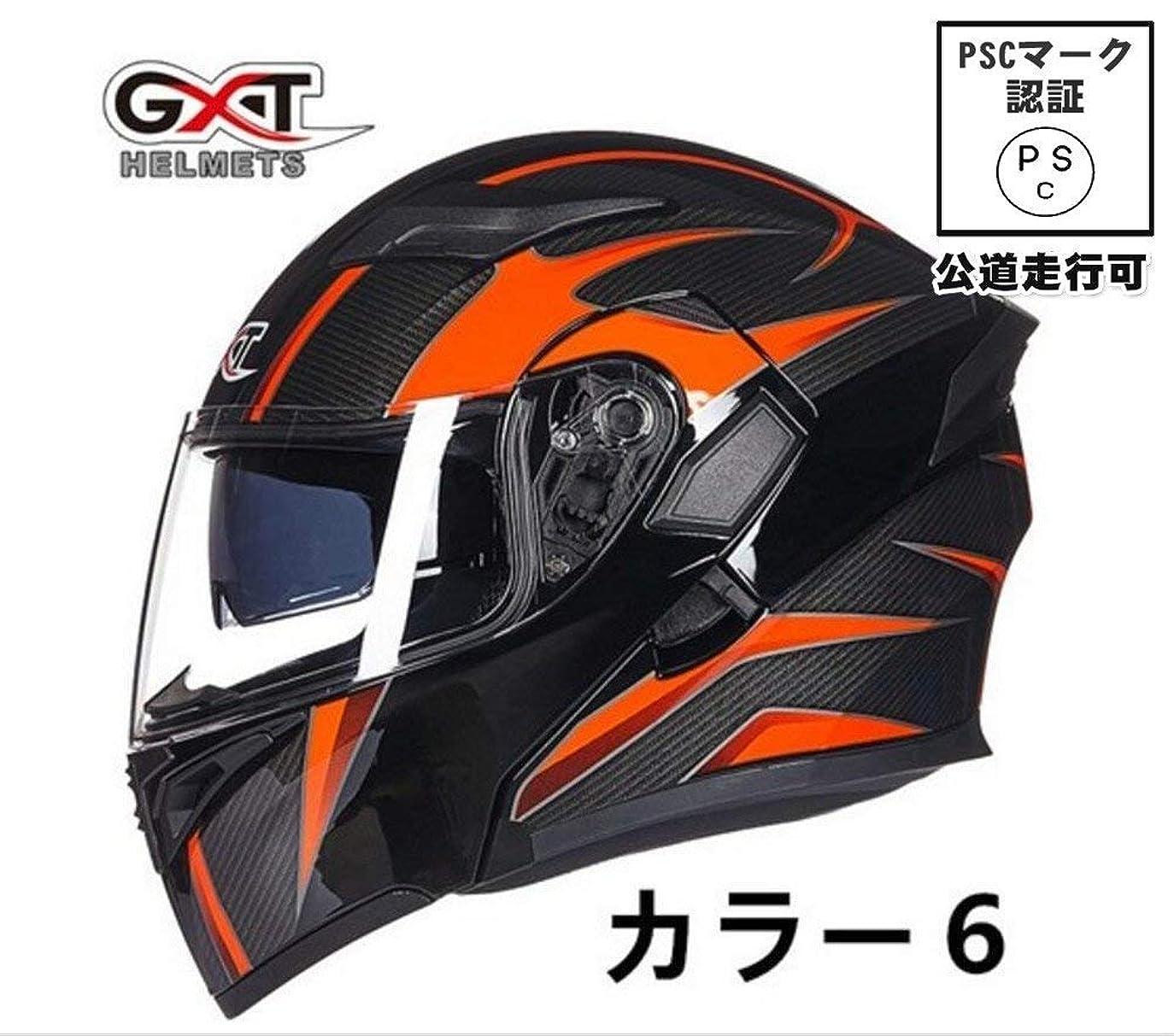トロリーバスファンシー送るオージーケーカブト(OGK KABUTO)バイクヘルメット ジェット AVAND2 パールホワイト (サイズ:M)