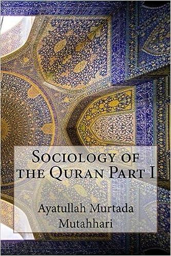 Tajweed Rules of the Qur'an: Part 2 أحكام تجويد القرآن