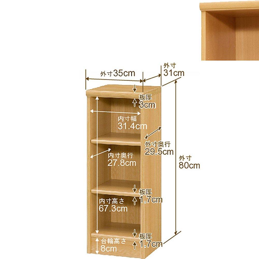 オーダーマルチラック レギュラー (オーダー収納棚棚板厚17mm標準タイプ) 奥行31cm×高さ80cm×幅35cm ミディアムブラウン B007798GDA ミディアムブラウン ミディアムブラウン
