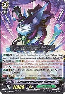 Cardfight!! Vanguard TCG - Honorary Professor, Chatnoir (BT13/020EN) -