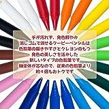 12 color Sakura Color Kupi pencil (canned) (japan import)