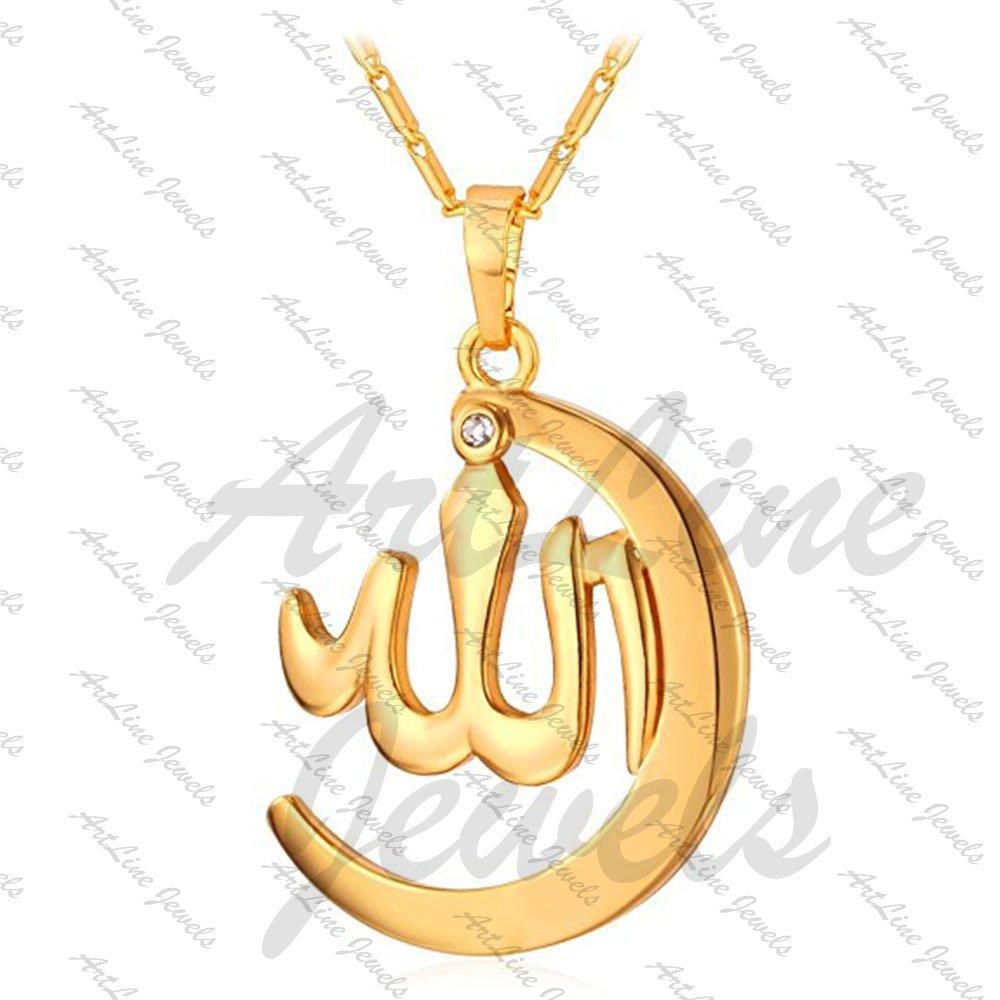 ArtLine Jewels Round Cut D/VVS1 Diamond Pure 14k Yellow Gold Allah Hoo Pendant With FREE Chain