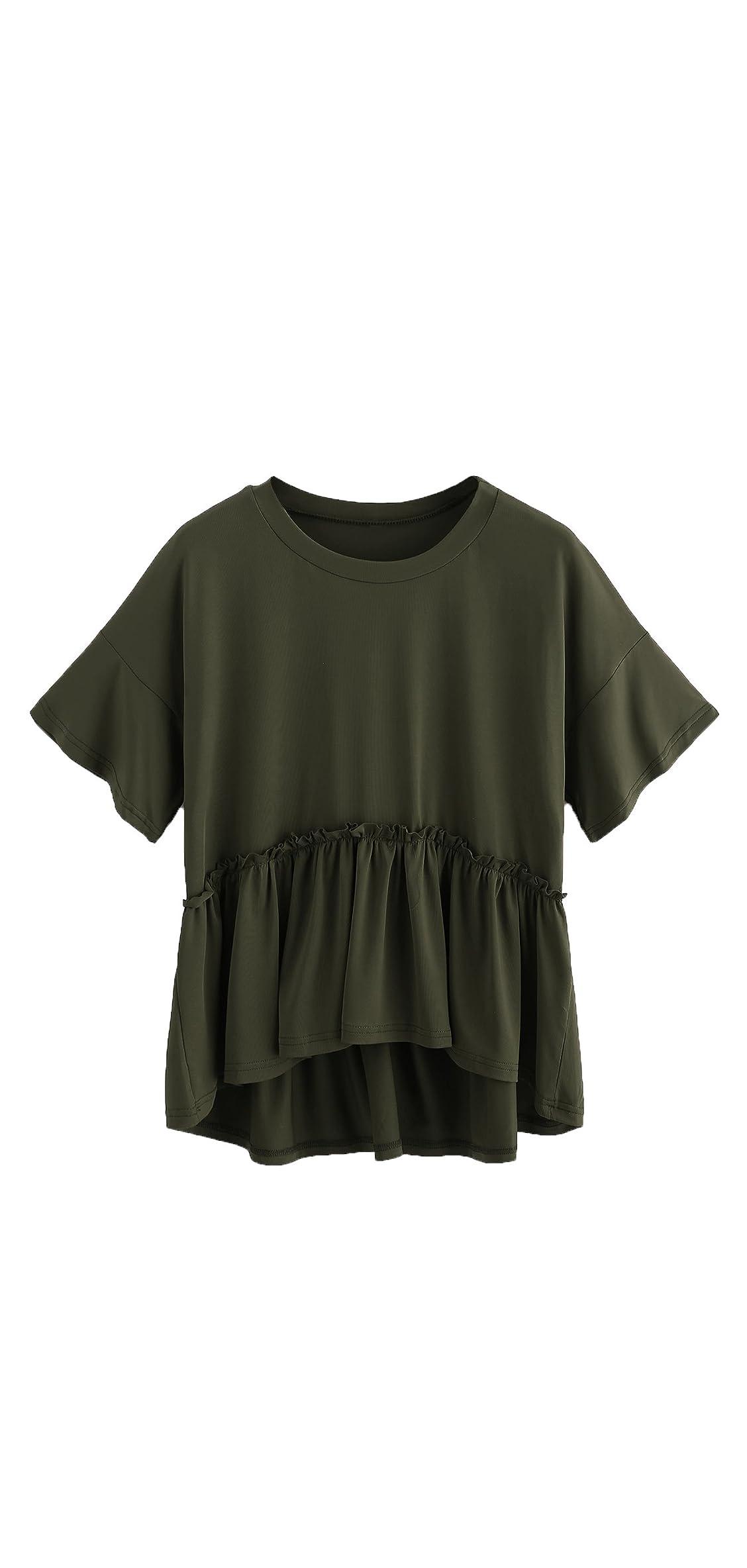 Women's Loose Ruffle Hem Short Sleeve High Low Peplum Top