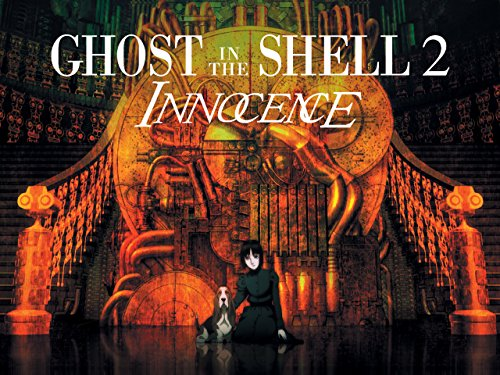 Ghost in the Shell 2 : Innocence (Original Japanese Version) by