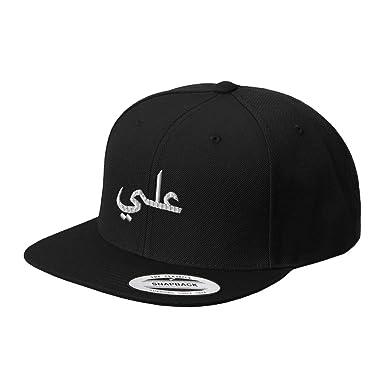 amazon com ali arabic name white embroidered flat visor snapback