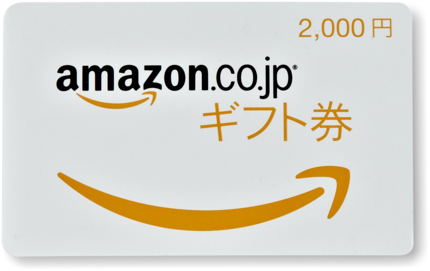 Amazonギフト券 - マルチパック・カードタイプ - 2,000円×10枚 (Amazonオリジナル)