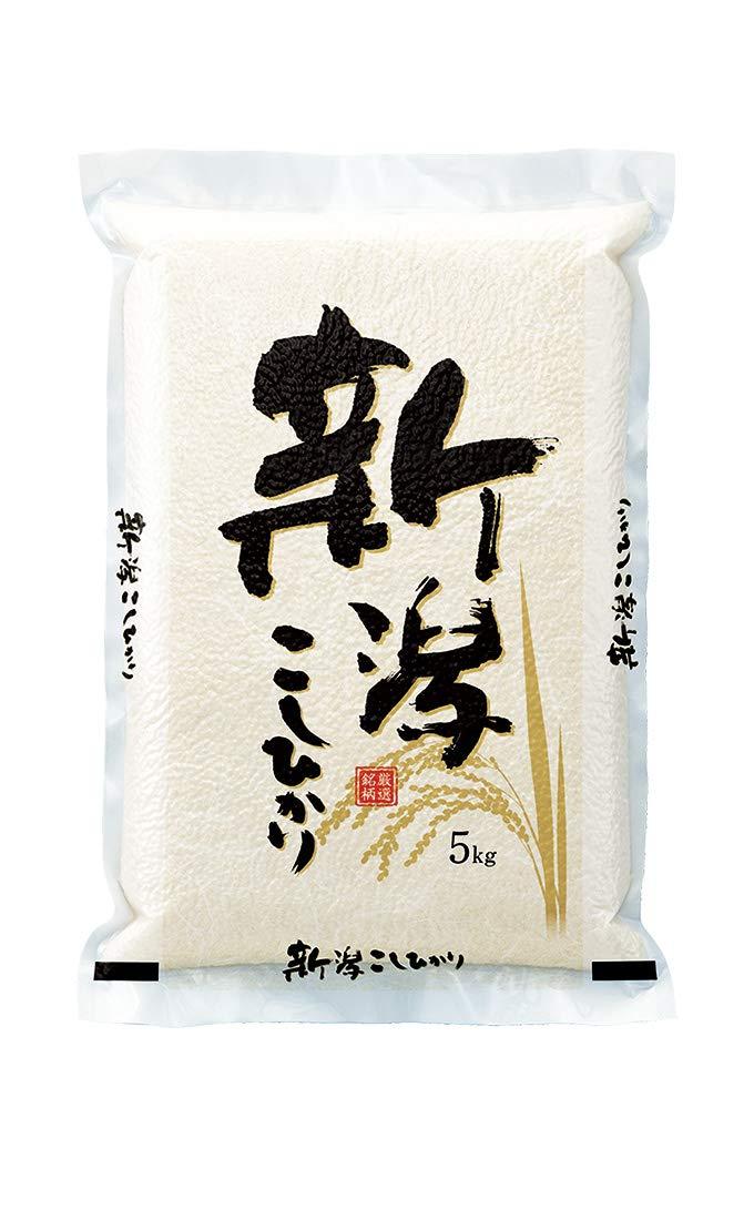 米袋 ラミ 真空 新潟産こしひかり 稲源郷 5kg 100枚セット VN-0001 B07NFDVFFP 100枚入り 5kg用米袋